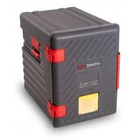 Термобокс - 60 литров