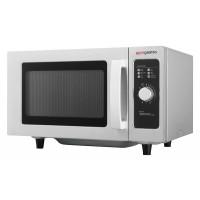 Микроволновая печь, 34 литра