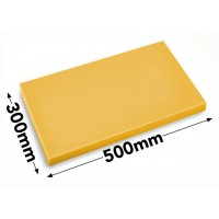 Разделочная доска - 30 x 50 см - желтая