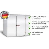 Холодильная камера - 1,38 x 1,21 х 2,1 м