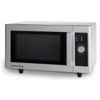 Микроволновая печь, 26 литров